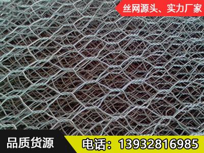 锌铝合金<a href=http://www.kcnshilong.com/ target='_blank'>石笼网</a>.jpg